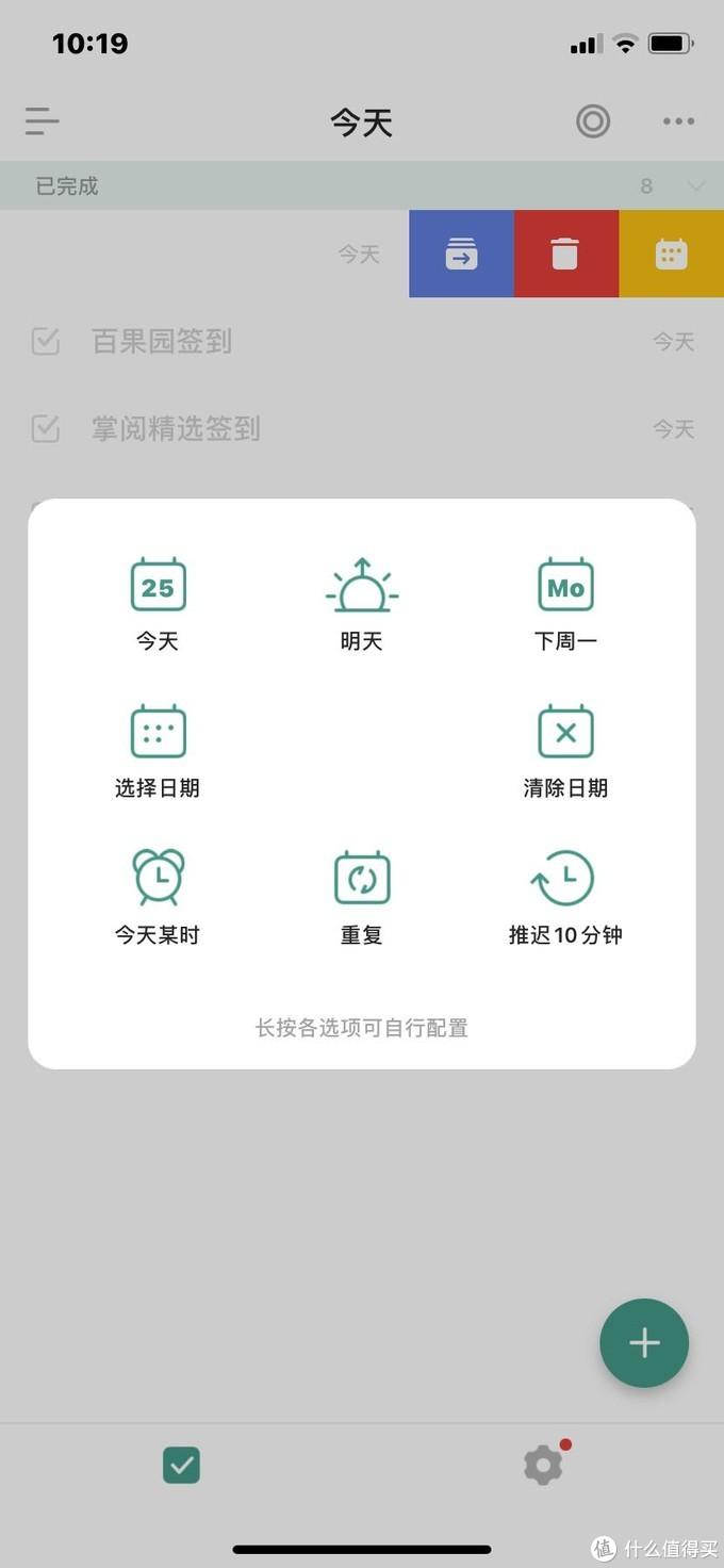 总结自己的打卡历程➕打卡app推荐