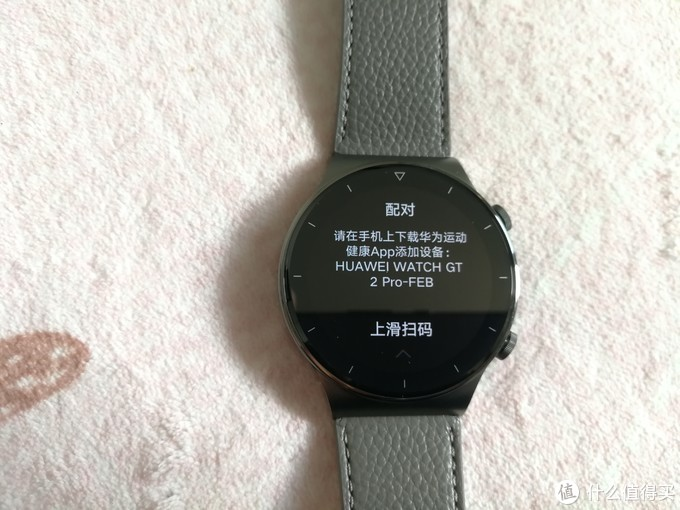 2021跑起来:华为 WATCH GT 2 Pro 海外版体验