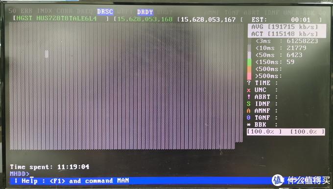 入手HC320开箱测试,也来谈谈mhdd检测硬盘的结果
