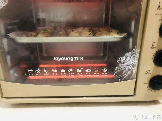 新厨师机nice初体验!轻松做出毛毛虫豆沙面包