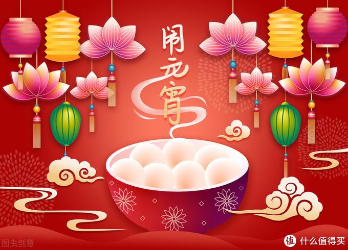 """正月十五元宵节,传统""""6宝""""记得吃,寓意团圆,带来整年福气"""