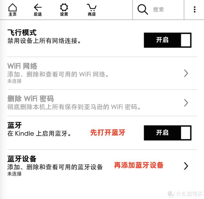 盖泡面也不耽误阅读,Kindle Paperwhite 4,中文听书有了!