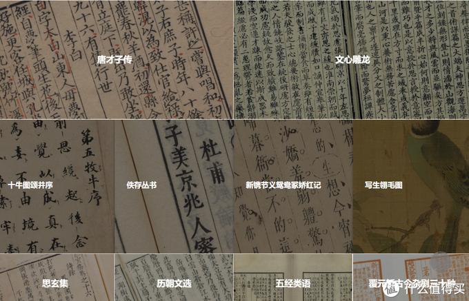 这6个超硬核历史网站,值得你去浪费时间!