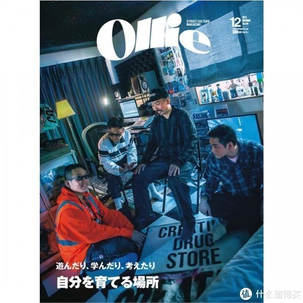 还在读《POPEYE》?真正的街头爱好者应该读的杂志在这里!