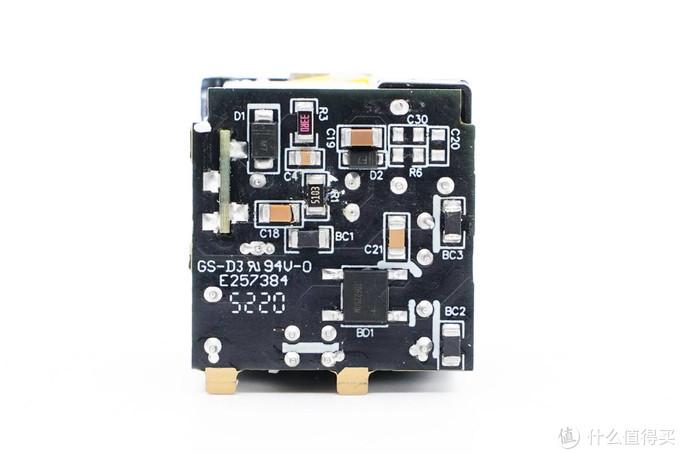 拆解报告:MI小米33W PD快充氮化镓充电器AD33G