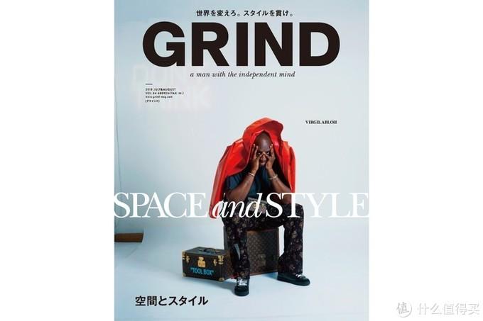 千叶琢也参与的最后一期《GRIND》