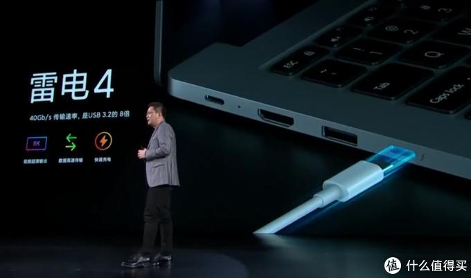 RedmiBook Pro 15/14笔记本发布:手机级工艺打造、3.2K高素质屏