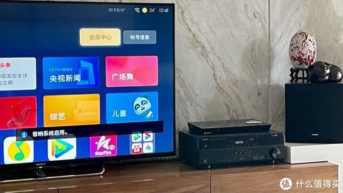 电视开机会自动启动音响系统