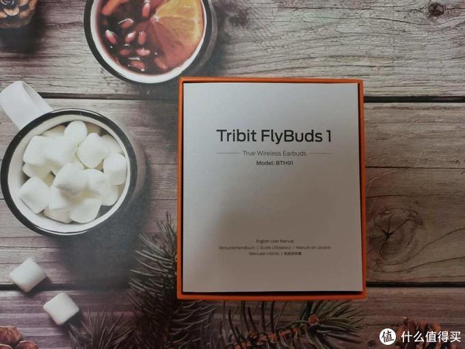 百元耳机之王——Tribit趣倍FlyBuds1测评