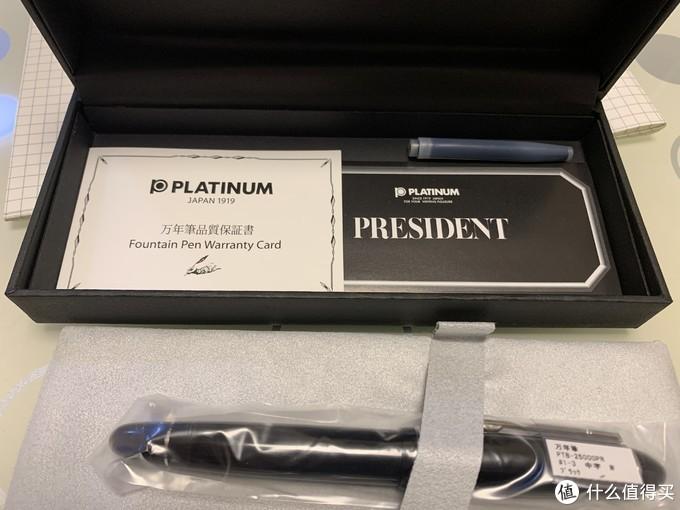 品质保证书和说明书,还附带了一个墨囊