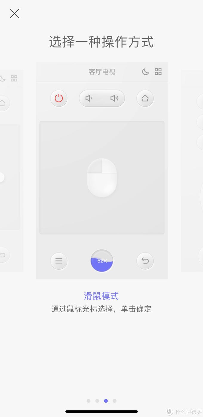 N1盒子爱腾优芒HD版直接看VIP视频答疑