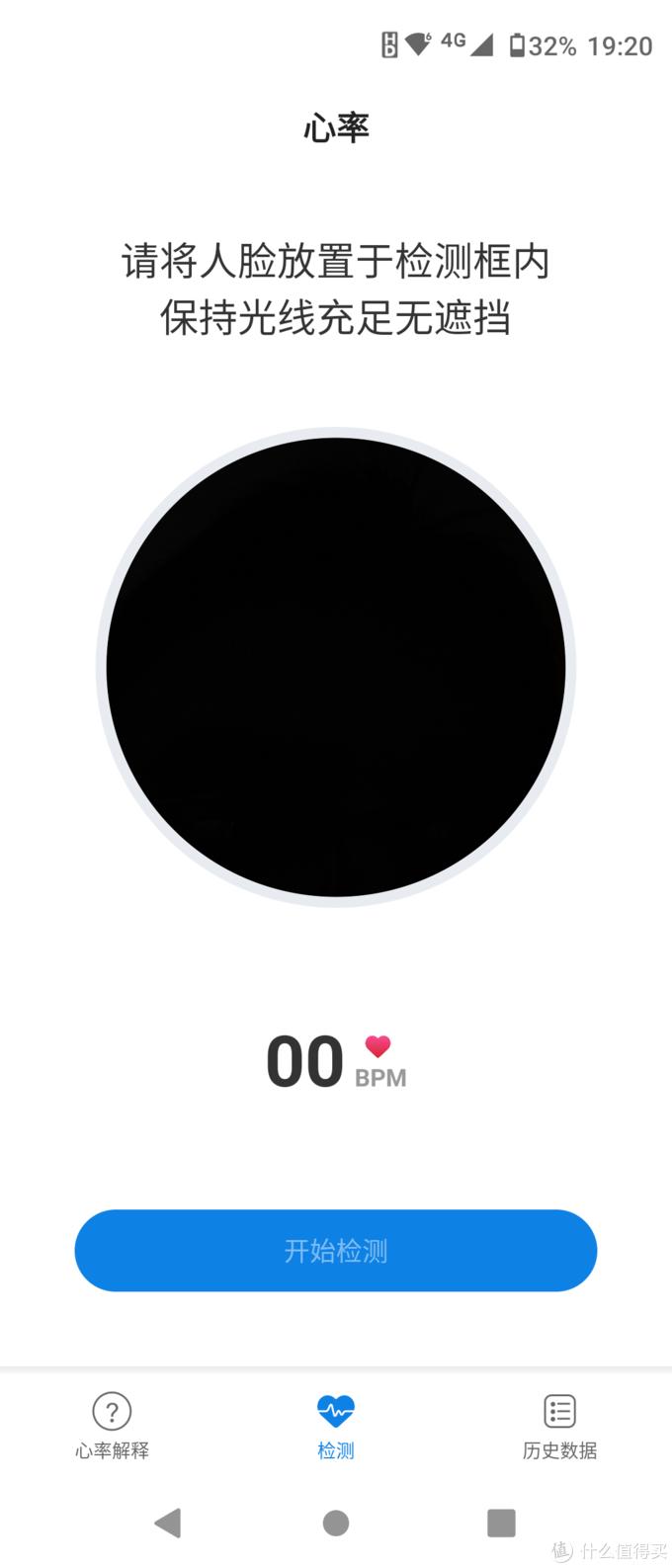 Moto Edge S初体验——俩千块钱交的朋友到底值不值