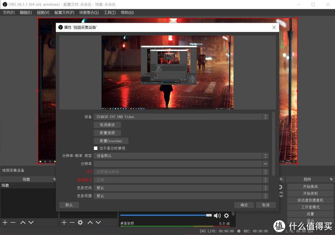 强悍如斯的4K视频采集卡居然还玩RGB?华硕 TUF CU4K30试用测评