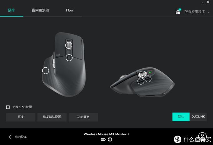 打造智能化的居家办公,也许只需要一套罗技MX旗舰键鼠套装