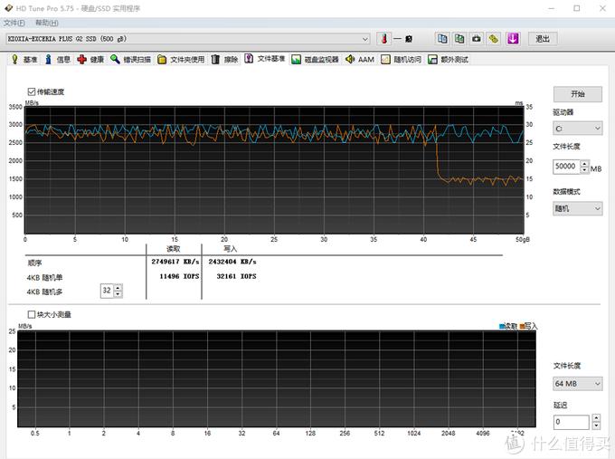 速度炸裂!铠侠RD20固态硬盘评测体验