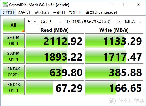 使用一年后的奥睿科迅龙V500 1T SSD装机评测