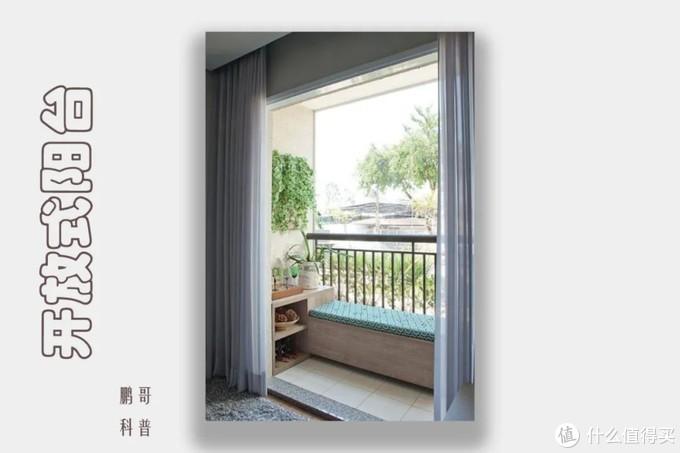 家装阳台门选购指南,你家阳台门选对了吗?