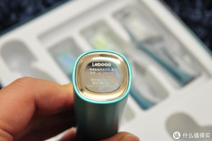 智能电动牙刷怎么选,仅需百元就看它:力博得Lebooo星空牙刷