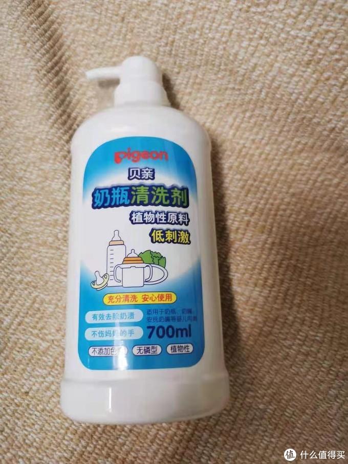 易洗易漂、洁净配方的贝亲奶瓶清洗剂暖心测评