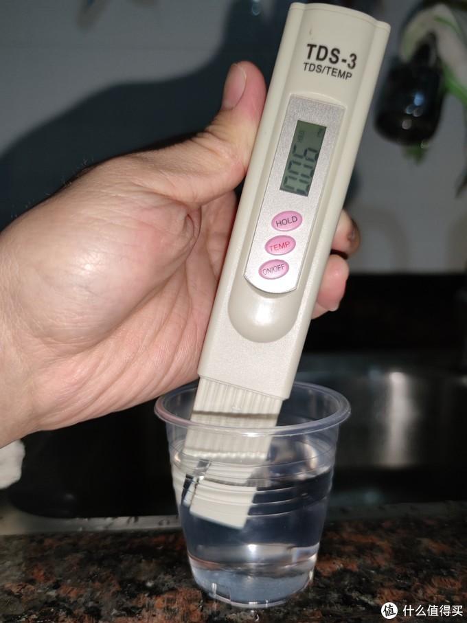 纯水TDS