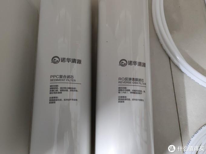 诺华清源800G RO净水器安装&使用体验