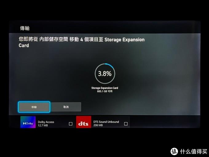 次世代Xbox Series X 三个月游戏感想 及 希捷 定制1TB 高速储存扩展卡值不值得买?