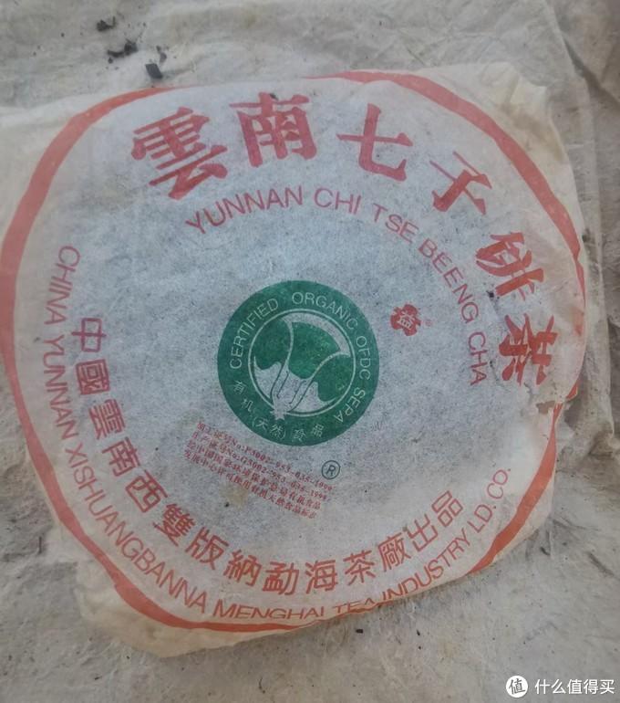 """陈放16年的贡饼,带有迷人的""""烟香""""和""""木香"""""""