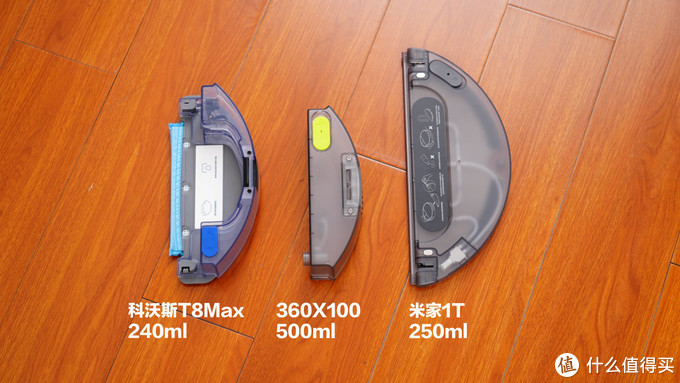 测完3款主动避障扫地机,发现这智商差距还挺大!360X100 科沃斯T8Max 米家1T大对比