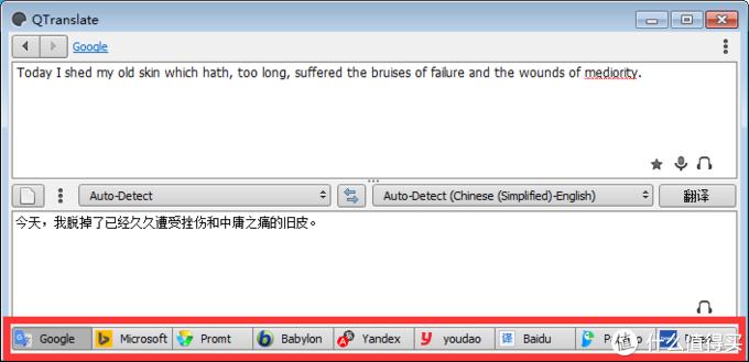 论文神器!这款小众的翻译软件,办公、学生党必备!
