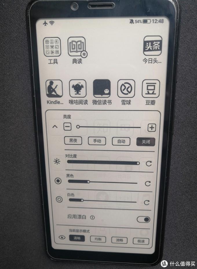 此外掌阅F1还有个上滑菜单,可以设置显示参数。应用漂白和显示模式功能十分好用。