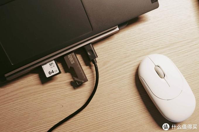 牛年桌面简易升级第一弹-扩展坞,挂灯,鼠标