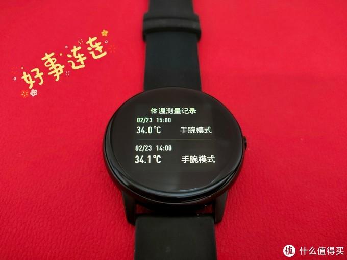 运动好伴侣,卡路里监督器,咕咚F4运动手表