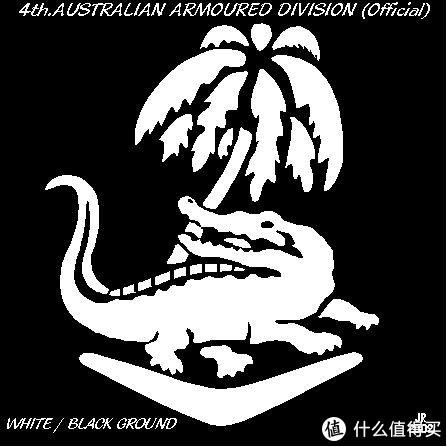 澳大利亚第4装甲旅部队标志:白色棕榈树、鳄鱼与回旋镖
