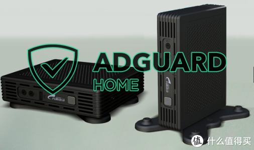 利用闲置Gi945搭建AdGuard Home