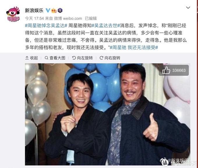 香港演员吴孟达去世,享年68岁,陪我们长大的人又一位离开了