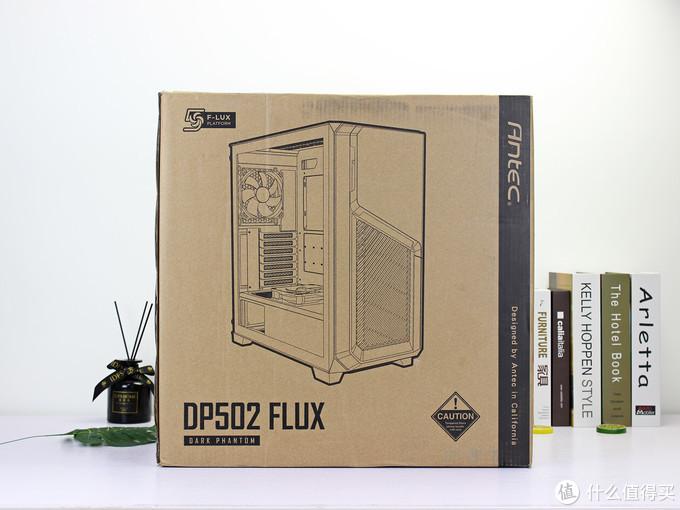 还在为闷罐机箱发愁?不妨试试安钛克DP502 FLUX守护者