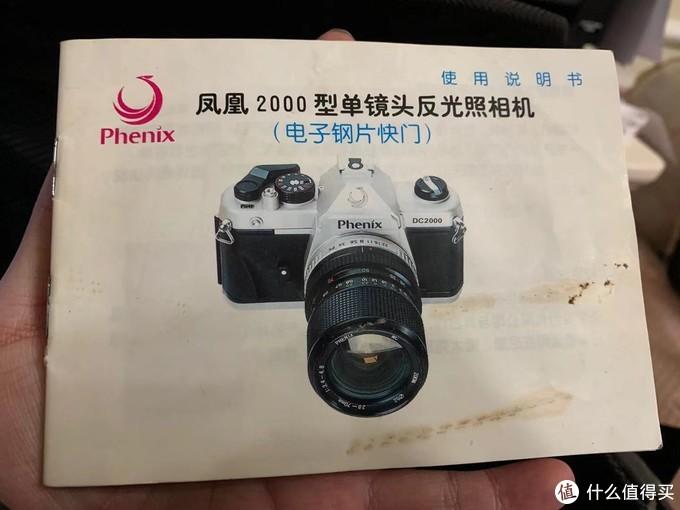 我为什么推荐普通人买相机而不买无人机