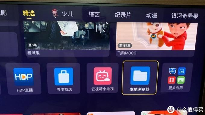 【保姆教程】泰捷盒子WE40 升级tvos3.0后重新安装原始简洁桌面
