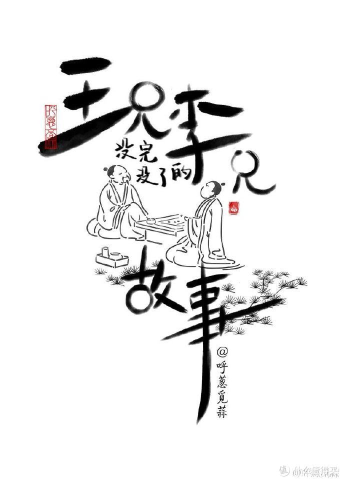 B站的精品小动画推荐(四)