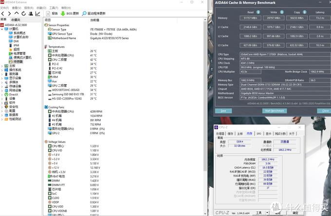 简单抄作业,技嘉B550主板BIOS超频轻松教程