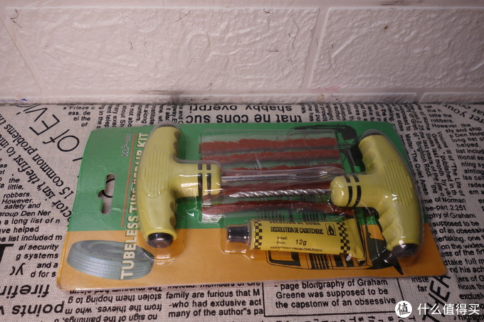 我的随车补胎工具 EDC