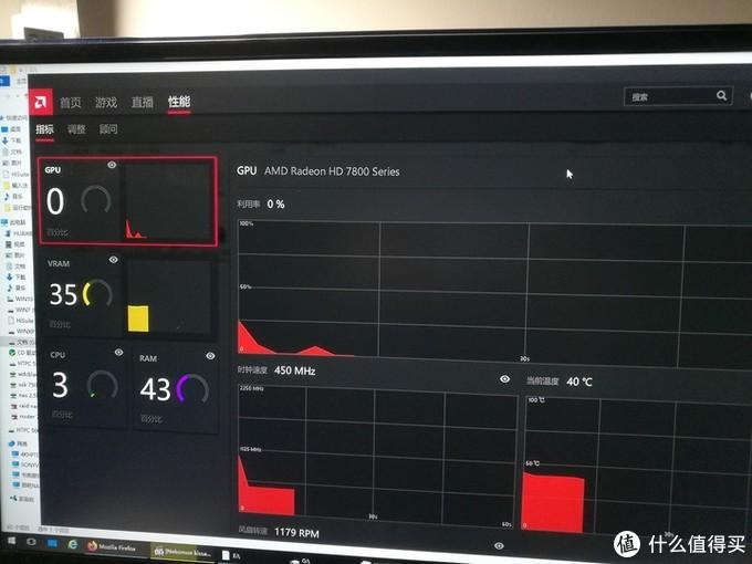 300块钱的三星HDMI+VGA 1080P 24'显示器测评(S24E390HL)