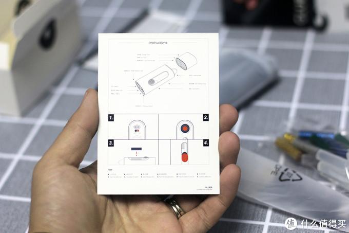 手工人的福音——wowstick锂电池迷你热熔胶笔体验