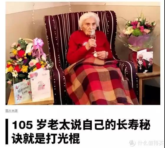 晒出我的精致一人食,向105岁的老太太学习:好好吃饭,少碰男人