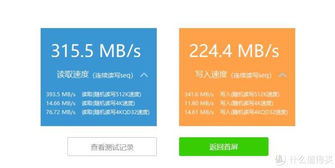 名片大小的SSD见过吗?ORICO在这款光影维度系列SSD太新潮