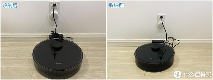 """2021年居家清洁这款扫拖一体机非常""""可""""——追觅Dreame Bot L10 Pro机器人体验"""