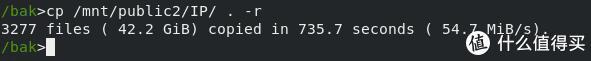从NAS,通过千兆,拷贝一些大文件试试
