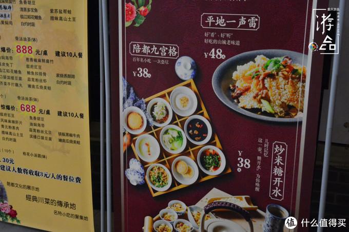 重庆的老字号,小滨楼的9宫格小吃,鸡丝凉面还有原先的美味吗?