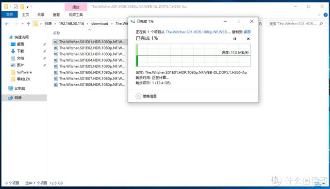 零刻LZX——国产X86架构CPU迷你主机非专业简单开箱