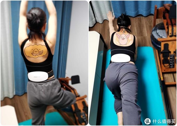 女神节求生指南——专为女性设计的护腰神器:攀高PG-2643腰椎按摩仪
